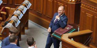 Скандал у «Слузі народу». Депутат привітав Лукашенка і назвав Євромайдан держпереворотом