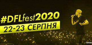 Перед Днем Незалежності на Прикарпатті пройде тематичний фестиваль «Drive for Life Fest»