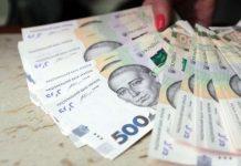 Прикарпатці погасили 86 мільйонів гривень податкових боргів