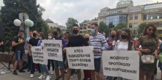 Під ОДА на протест вийшли представники франківських фітнес-клубів та спортзалів ФОТОРЕПОРТАЖ