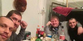 Як зухвалі злочинці відпочивають та розважаються у СІЗО сусіднього Ужгорода