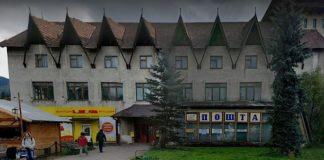 В курортній Ворохті за 2,5 мільйони гривень продають турбазу