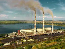 Бурштинська ТЕС потрапила у ТОП-3 найбільших забруднювачів повітря в Україні