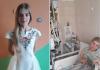 Дівчинка-сирота з Прикарпаття потребує допомоги небайдужих, аби побороти важку недугу
