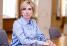 """""""Не можу сприйняти, що моя дитина має співати гімн кожен ранок"""", - Зе-депутатка Ірина Верещук"""