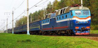 Приміські поїзди не зупинятимуться на станціях «червоної зони»