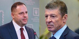 Єрмак з Козаком намітили нову комбінацію: Москва вимагає від України скасувати місцеві вибори. Документ