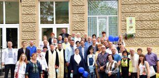 У Франківську відкрили пам'ятну дошку медику та бійцю ФОТОРЕПОРТАЖ