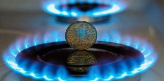 Населення випустили на відкритий ринок газу: куди бігти і в кого купувати?