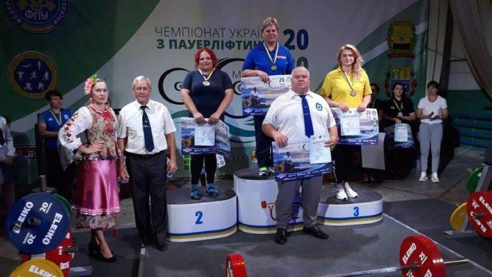 Прикарпатці стали Чемпіонами України з пауерліфтингу ВІДЕО