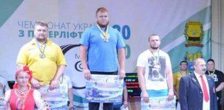 Прикарпатські пауерліфтери здобули медалі чемпіонату України