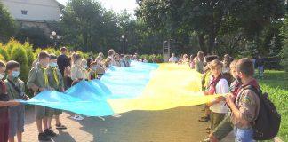 Коломияни розгорнули Прапор Єдності ВІДЕО