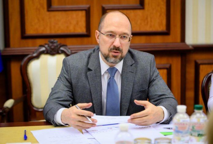 Шмигаль: очікуємо, що вже на 2022 рік середні зарплати по країні будуть на рівні 15 тисяч