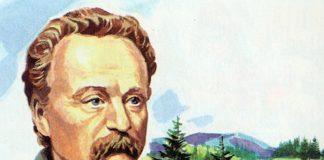 У Франківську відзначать 163 річницю з Дня народження Івана Франка