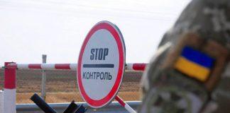 Кабмін тимчасово закрив в'їзд до України для іноземців: кого планують пускати