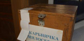 Під суд пішов прикарпатець, який нетверезим крав скриньки для пожертв