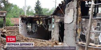 На Прикарпатті сім'я, в якій хлопчик бореться з раком, через пожежу залишилася без даху над головою. Потрібна допомога ВІДЕО