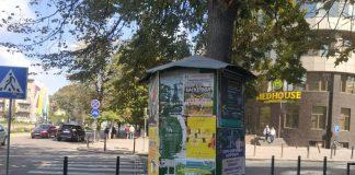 У Франківську визначили місця для розміщення передвиборчої агітації