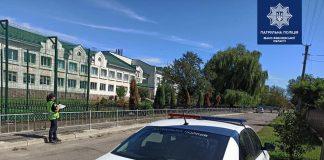 Франківські патрульні обстежили стан доріг біля навчальних закладів