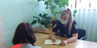 Поліція розшукала зниклу декілька днів тому неповнолітню дівчину з Надвірнянщини