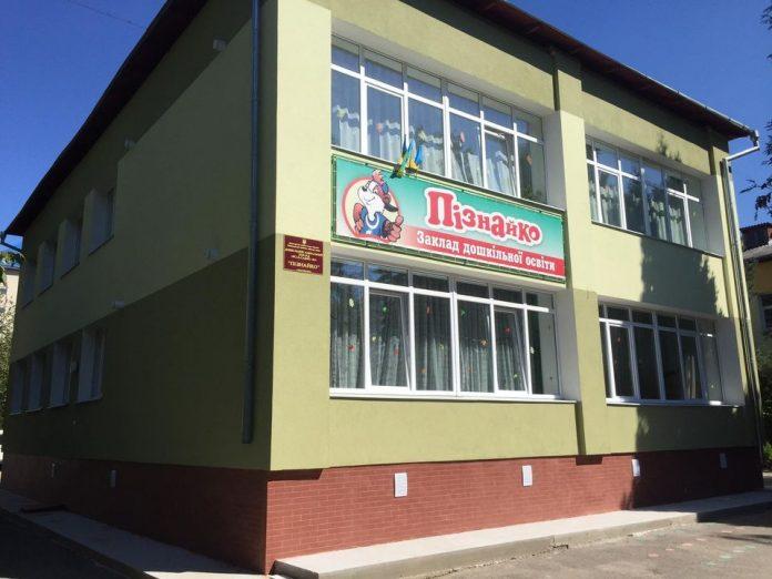 У Франківську завершують модернізувати дитячий садок