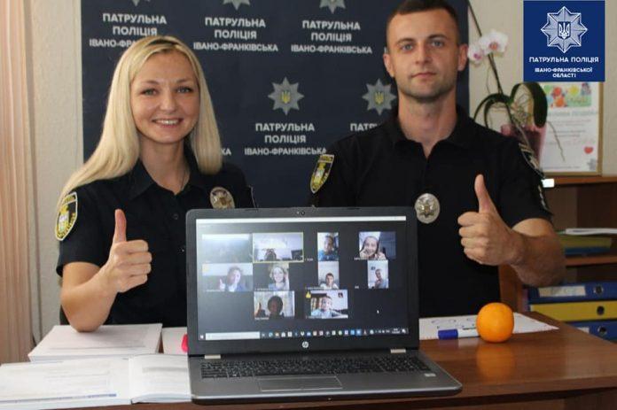 Поліціянти провели онлайн-урок для франківських школярів ФОТО