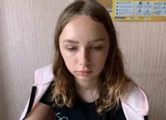 У Франківську шукають зниклу безвісти 15-річну дівчинку
