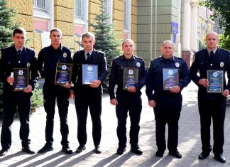 Прикарпатських поліціянтів за сумлінну працю відзначили подяками ФОТО