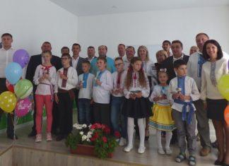На Прикарпатті відкрили інклюзивно-ресурсний центр