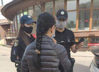 На Каскаді затримали «заробітчанок» з сусідньої області, які жебракували ФОТО