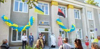 В передмісті Івано-Франківська відкрили ще один ЦНАП