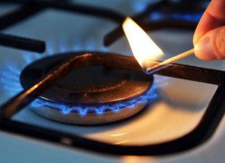 До уваги прикарпатців: газ за новими правилами