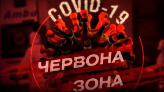 Очільники Калуша і Коломиї теж оскаржать у суді «червону» карантинну зону