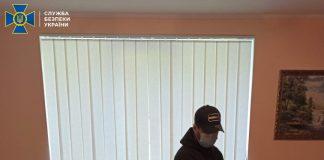 На Прикарпатті посадовець лісгоспу «погорів» на хабарі у 70 тисяч гривень ФОТО