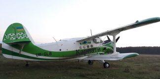 На Прикарпатті з літаків розкидають вакцину для диких звірів