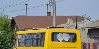 У Франківську водії автобусів відмовляються везти школярів