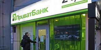 ПриватБанк потрапив у скандал через крадіжку грошей з карт