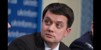 Схоже, що Разумков домовився із Медведчуком і засунув свого швагра в ОПЗЖ