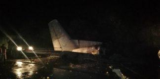 Під Харковом розбився літак з курсантами ЗСУ - більше 20 загиблих ФОТО та ВІДЕО