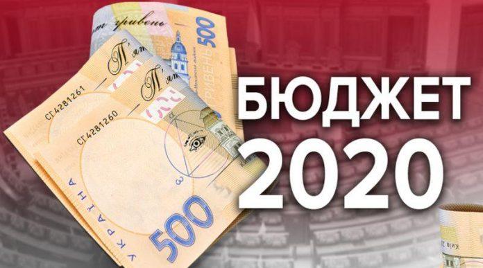 В Івано-Франківській ОДА розповіли, куди витратили половину річного бюджету