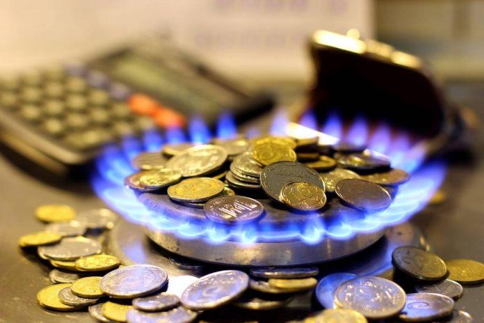 Прикарпатцям на замітку: як не переплачувати за газ