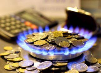 «У вас величезний борг». Споживачам газу приготуватися до «сюрпризу». Фото