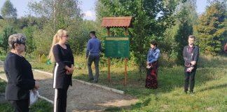 На Франківщині вшанували пам'ять прикарпатських журналістів