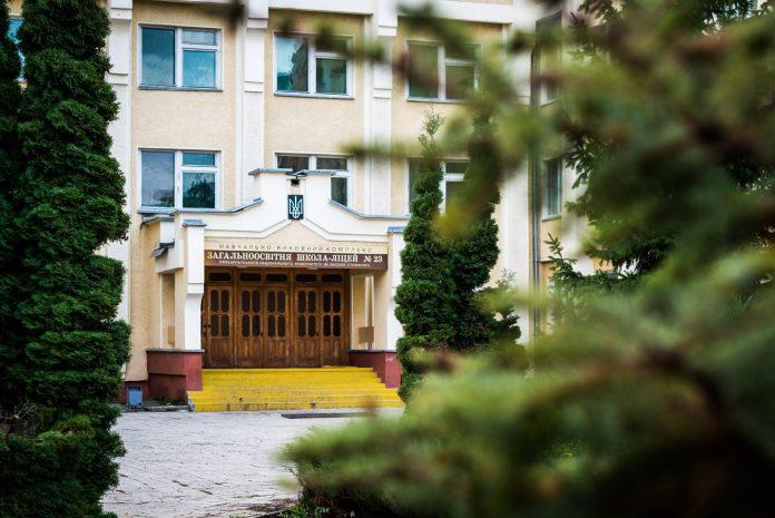 Рейтинг загальноосвітніх шкіл Франківська за підсумками ЗНО 2020 року