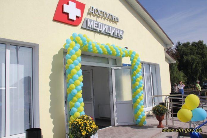 Ще одну сучасну амбулаторію побудують цьогоріч на Богородчанщині