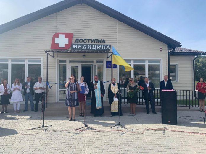 У Рогатинському районі запрацювала сучасна амбулаторія