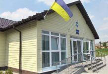 На будівництві амбулаторії посадовець з ОДА «заробив» майже 400 тисяч гривень