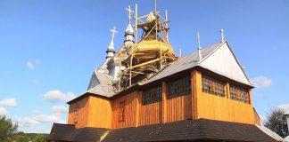 На Прикарпатті реставрують храм Покрови пресвятої Богородиці