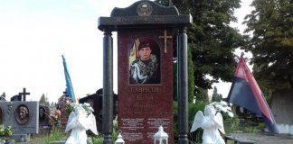 Поліція Прикарпаття розшукала вандала, який осквернив могилу бійця АТО