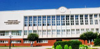 Прикарпатський університет тимчасово припинив поселення студентів в гуртожитки